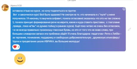 Снимок экрана 2018-08-14 в 09.42.55